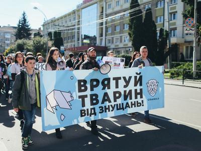 Тернопіль вийшов на Всеукраїнський марш...